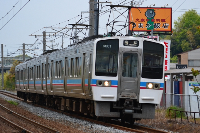 鉄道撮影地情報 予讃線(高松~...