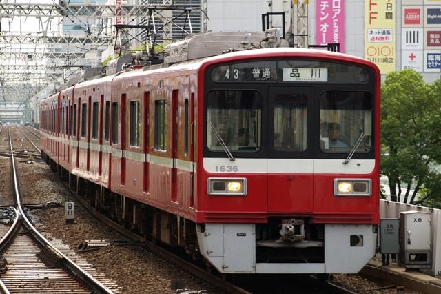 京急川崎駅
